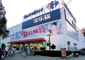 carrefour chine2