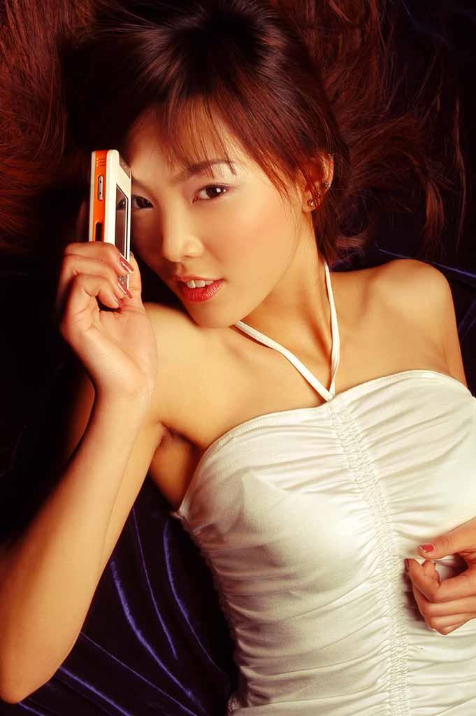 chinoise telephone