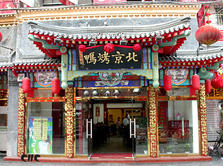 Le march de la restauration en chine marketing chine - Restaurant chinois portes les valence ...