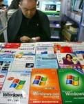 Les contrefacons de logiciel en Chine