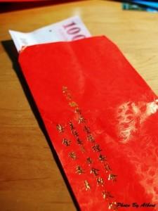 argent offrir chine