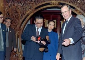cadeau de Bush a Li peng