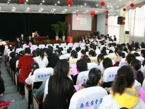 Election Nanjing