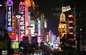 Chine Panneau publicitaire
