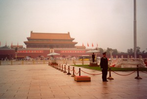 Place_Tian_An_Men