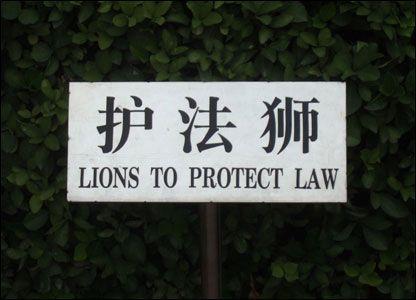 Chinglish_lions