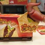 KFC jouet