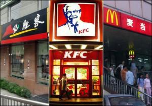 KFC magasin