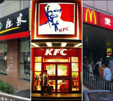 KFC s'adapte à la culture chinoise