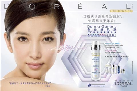 L'oréal Chine