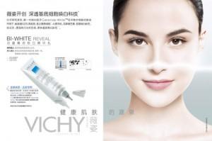 Vichy chine