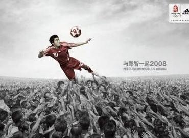 Clubs de foot Européens en Chine
