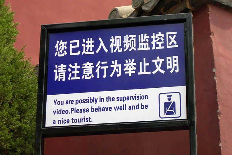 chinglish_be a nice tourist