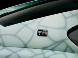 ferrari-599-edition-limitee-8