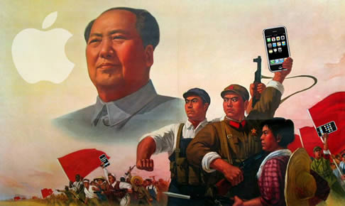 mao-tse-iphone