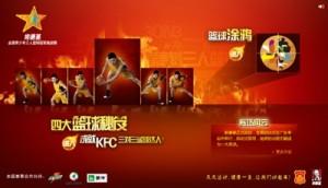 picture-KFC