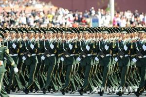 soldat armée