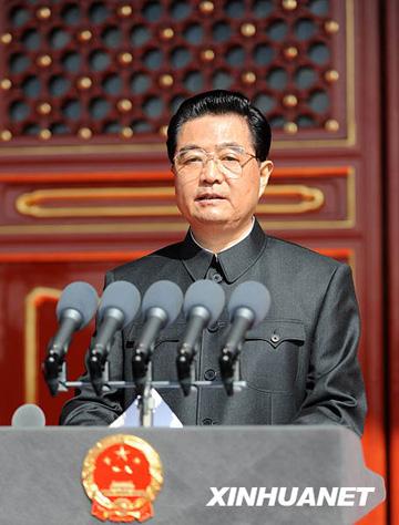 président hu jin tao