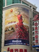 yao ming affiches