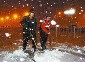 Chine neige