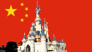 Dysney Chine