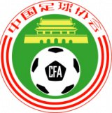 Football_Chine_federation
