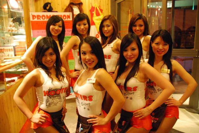Hooters en Chine