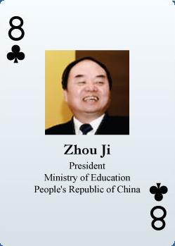 Zhou_Ji