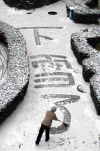il neige à pékin