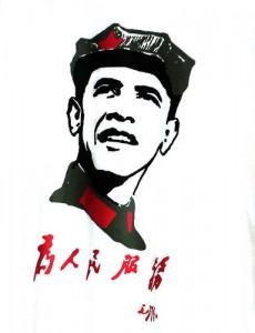 obama communiste