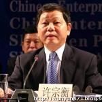 xu zhongheng