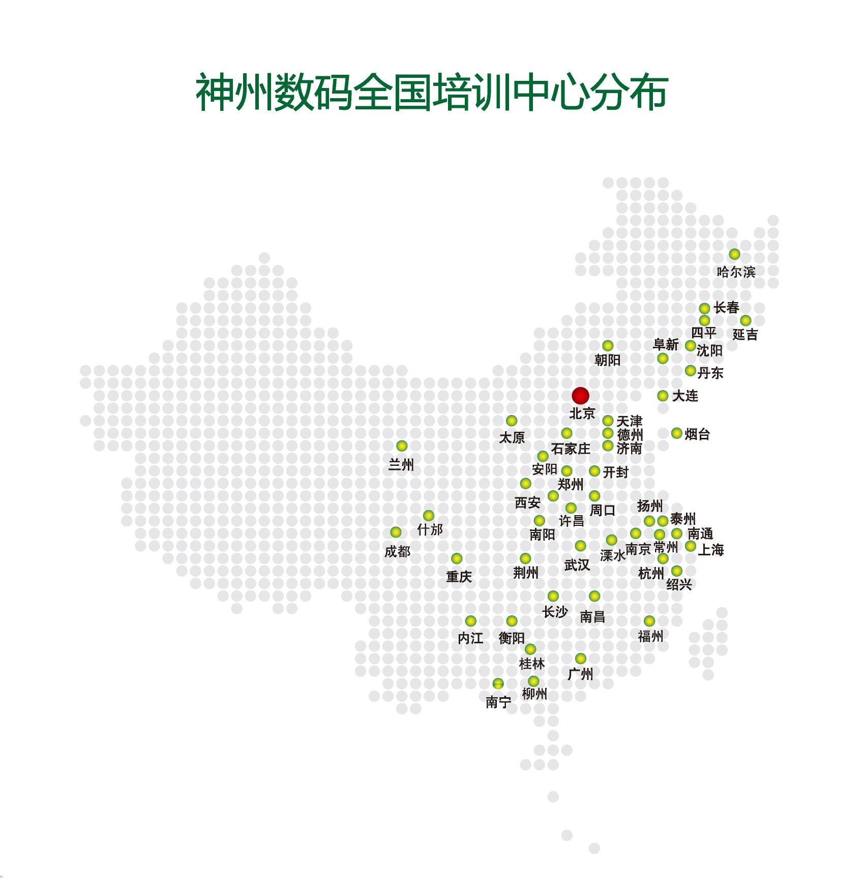 Chinedigital china