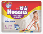chine-huggies