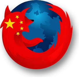 De l'internet chinois actualisés internet en chine en 2010