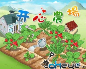 jeu agriculture chine