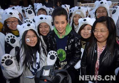 lutte contre le réchauffement climatique Bejing