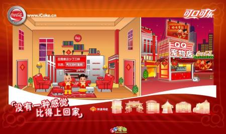 magasin online coca