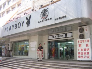 playboy magasin chine