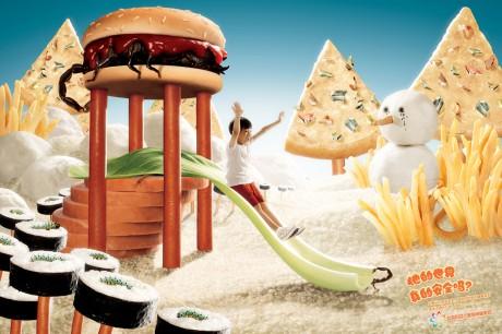 publicité chine2