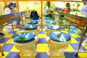 restaurant en forme de toilette
