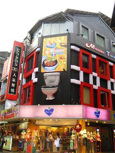 Les Restaurants Toilette Moderne arrivent en Chine