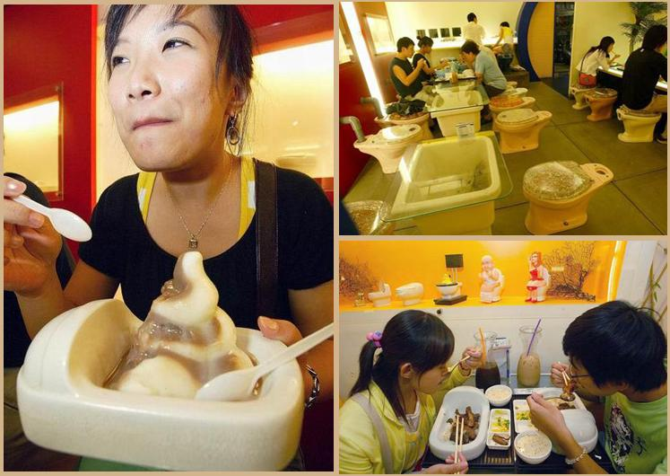 Toilette Restaurant Japon