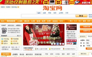 taobao site web