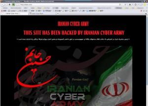 baidu attaque armée iran
