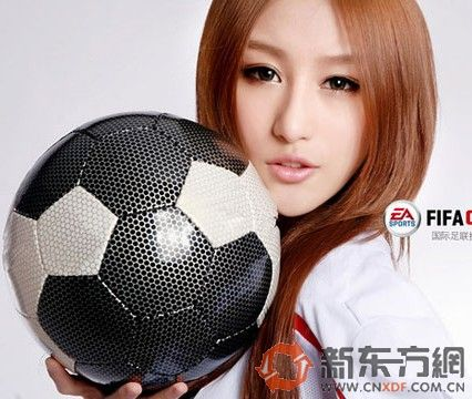 fifa chinoise