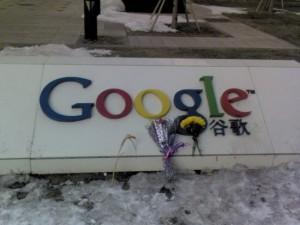 google-jour des fleurs