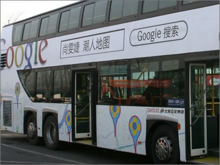 google-maps-chine