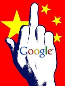 google-va-quitter-chine