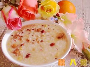 labazhou
