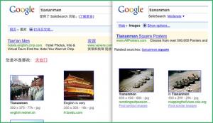 nouveaux résultats chine google